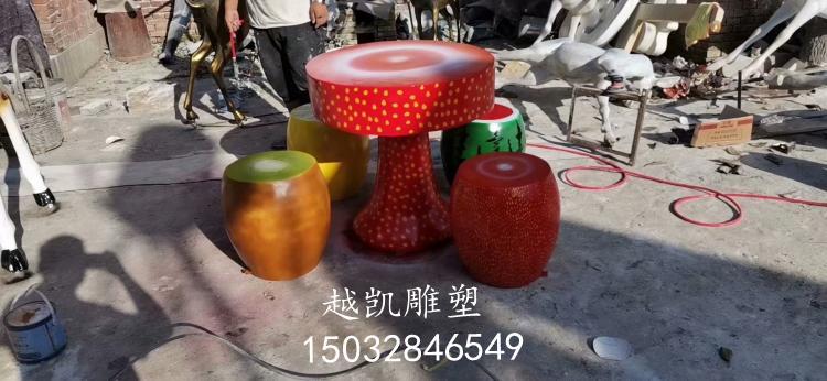 水果坐凳万博manbetx客户端正网 (6).jpg