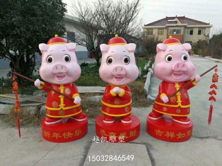 小猪佩奇万博manbetx客户端正网 (19).jpg